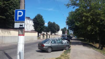 Могилевчане 2 года добивались «пустой дороги» возле городской больницы. Получилось?