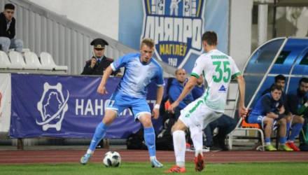 С кем сыграет ФК «Дняпро» в 1/8 финала Кубка Беларуси?