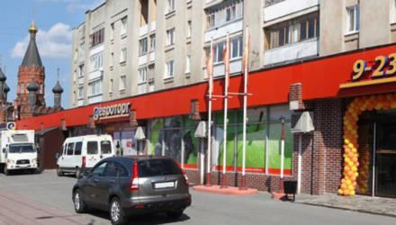«Евроопт» ушёл из России. Компания продала магазины «Магниту»