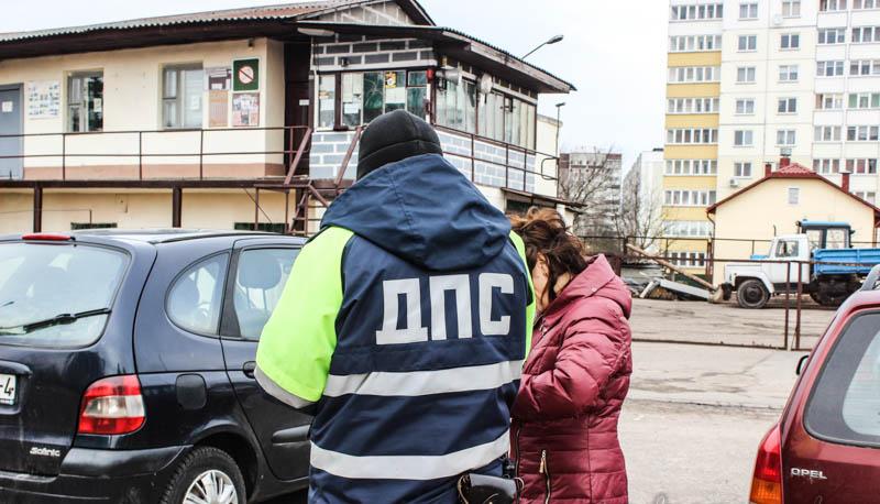 А Вам слабо? Сын и мать в Могилеве получили пять административных протоколов на двоих