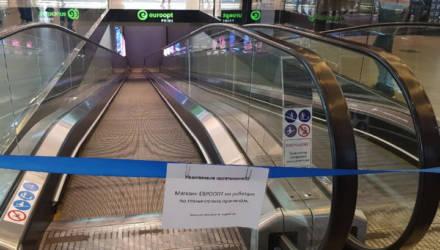 В Galleria Minsk уже второй день не работает «Евроопт». С чем это связано?