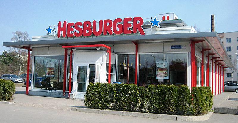 Любители бургеров радуйтесь, в Могилеве планируют построить еще два ресторана быстрого обслуживания