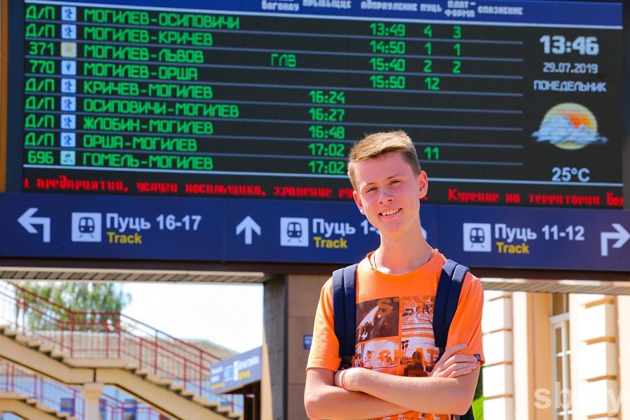 А Вы рискнули бы отпустить своего 10-летнего ребенка в путешествие одного? Мальчик из Могилева с малых лет самостоятельно открывает для себя красоты Беларуси