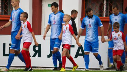 Могилев и Минск примут первые матчи 19-го тура чемпионата Беларуси по футболу