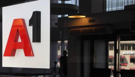Провайдер телеком-, ИКТ- и контент-услуг velcom | A1 завершает свой ребрендинг. С 12 августа 2019 года компания перейдет к использованию бренда А1. Об этом сообщает пресс-служба оператора.