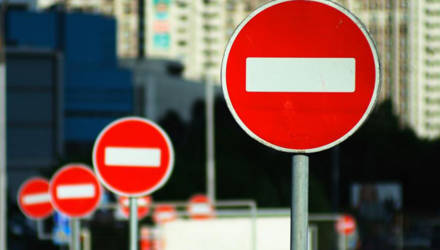 Внимание, водители! В Могилеве 1 сентября будет перекрыта улица Большая Гражданская
