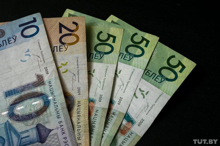 Власти займутся предприятиями с зарплатами до 500 рублей. Есть одно но: большинство вакансий — с получками ниже