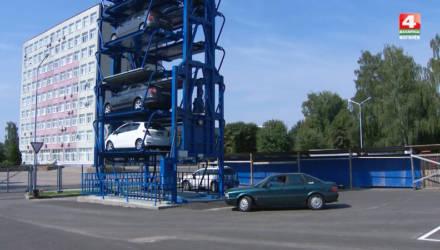 В Могилеве появилась первая многоуровневая парковка-этажерка