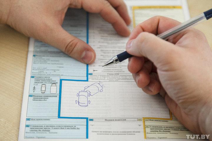 В Беларуси заработает круглосуточный колл-центр по оформлению ДТП без вызова ГАИ