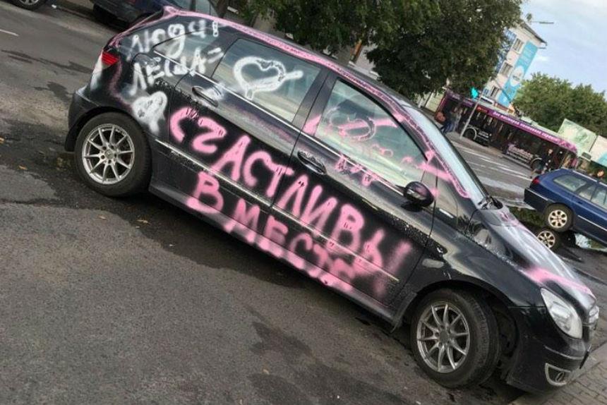 В Бобруйске мужчина необычным способом рассказал, что у него лучшая жена