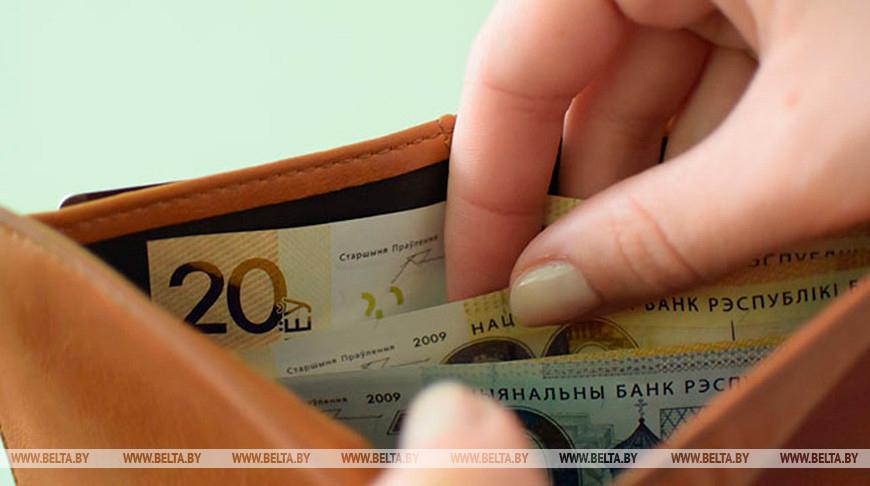 В Беларуси повысят минимальную заработную плату