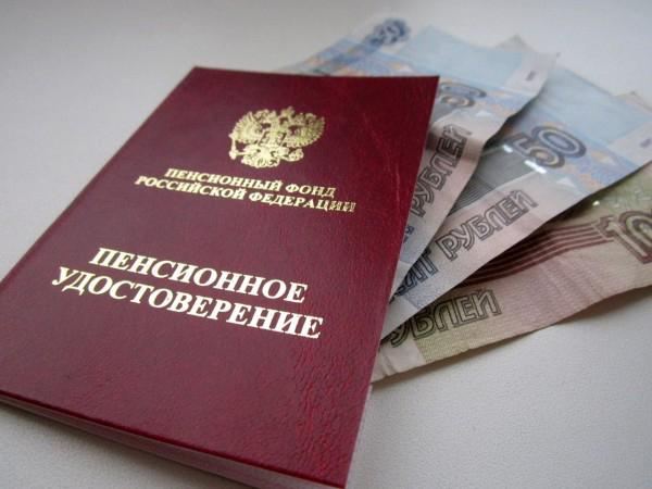 """Чиновник из Дагестана """"состарился"""" на 34 года, чтобы получать пенсию"""