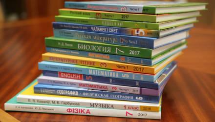 Стало известно во сколько обойдутся родителям школьные учебники в 2019/2020 учебном году