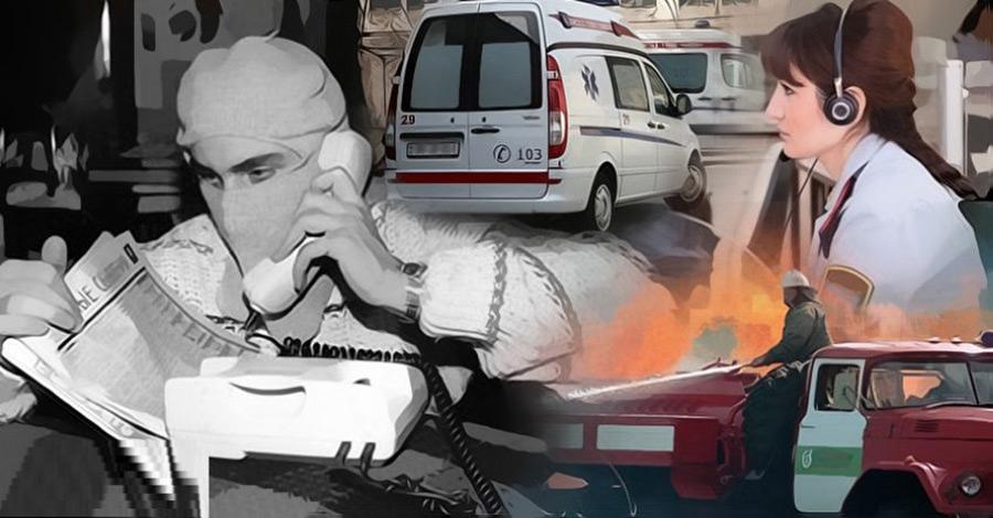Житель Бобруйского района, который сообщил в скорую о захвате заложников, отделался штрафом