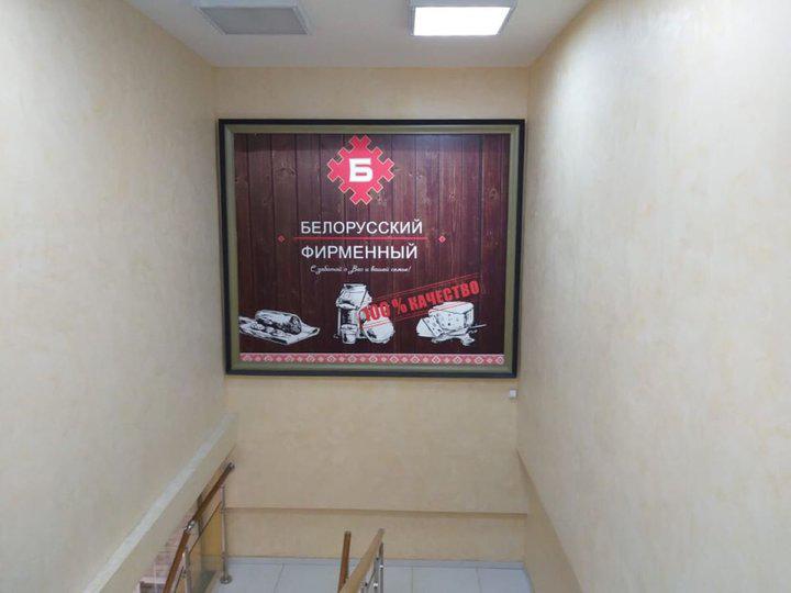 Белорусские продукты можно найти и на Сахалине. Интересно, сколько они там стоят?
