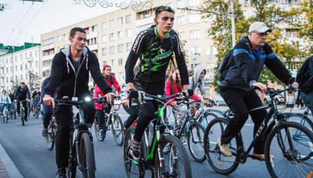 Акция «День без автомобиля» приглашает присоединиться жителей Могилёвской области в наступающие выходные