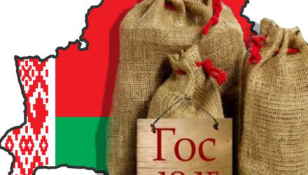 Сколько должна Беларусь? 5 главных цифр