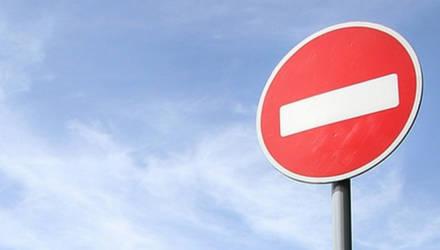 Движение транспорта около ТЦ «Атриум» в Могилёве 7 сентября будет перекрыто