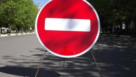 Перекроют движение транспортных средств в центре Могилёва 6 октября