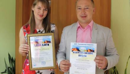 Жители Костюковичей удостоились Диплома лауреата II степени в Международном многожанровом конкурсе