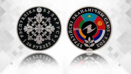 Национальный банк Беларуси выпускает в обращение новые монеты