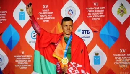 Золотую медаль сборной Беларуси на чемпионате мира по пожарно-спасательному спорту принес могилевчанин Никита Уколов