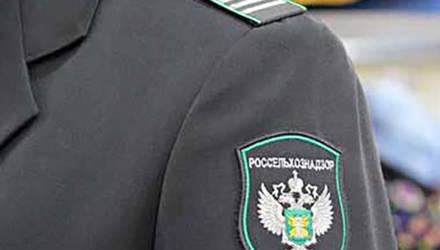 Российская санслужба снова забраковала горецкую молочную сыворотку