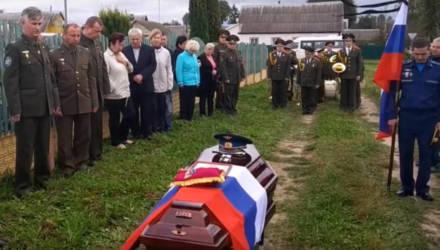 В Горках похоронили 29-летнего лётчика, погибшего на Ставрополье (видео)