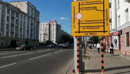 По улице Первомайской в Могилёве перекрывают мост на ремонт. Как передвигаться по городу