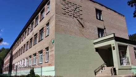 Минобразования прокомментировало скандал в могилёвской школе