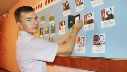 Школьник из Мстиславля стал лауреатом премии Президента