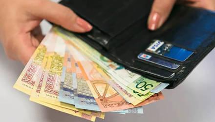 Угадайте, какую зарплату обещают в Могилёвской области по итогам 2020 года