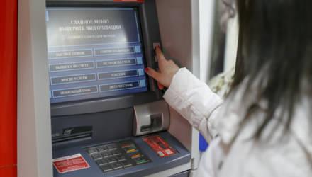 ЕРИП запускает биометрическую аутентификацию. Как это будет работать