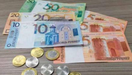 Нацбанк Беларуси подчеркивает важность белорусского рубля как символа независимости