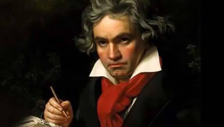 Десять интересных фактов из жизни Бетховена