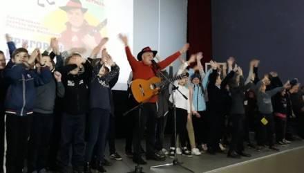 Известный детский композитор Григорий Гладков встретился с могилёвскими школьниками