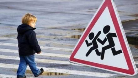 Дети и дороги. Как донести до малышей правила дорожного движения?