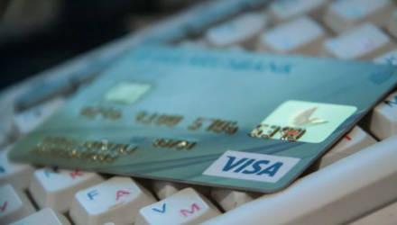 Белорусский банк вводит комиссию за перевод денег по картам