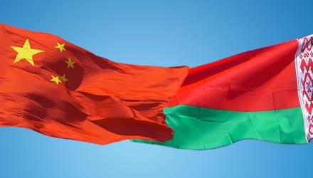В Китае открылся Институт исследования Беларуси