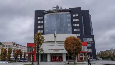 Международная научно-практическая конференция сегодня начала работу в Могилёве