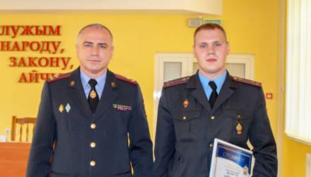 Могилёвское УВД наградило милиционеров, спасших девушку от суицида