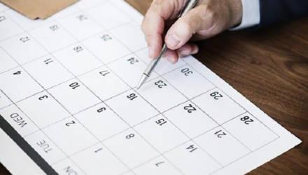 Перенос рабочих дней: как будем работать и отдыхать в ноябре