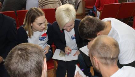 Профсоюзы Могилёвской области сошлись в интеллектуальном поединке