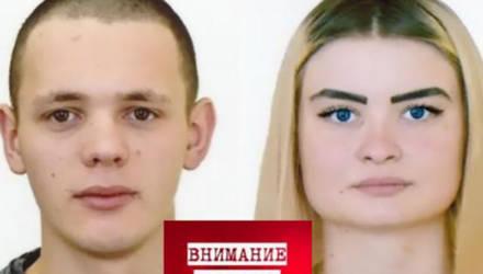 По подозрению в краже в Могилёве разыскиваются парень и девушка