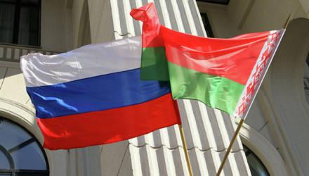 Могилёв принимает заключительный этап олимпиады Союзного государства