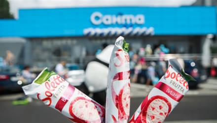 В Могилёве откроют большой магазин «Санта». Раздадут бесплатное мороженое