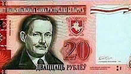 Белорусскому рублю – 25. Как менялись деньги Беларуси с 1992 года