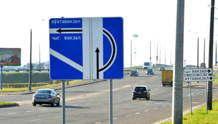 В Бобруйске на улице Крылова несколько лет стоял дорожный знак с ошибкой