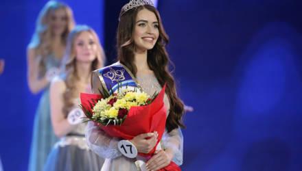 Красавицы, вас ищут! В Могилёвской области пройдут кастинги на «Мисс Беларусь-2020»