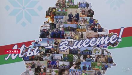 Лучших работников наградили в Могилёве в рамках акции «Мы – вместе»